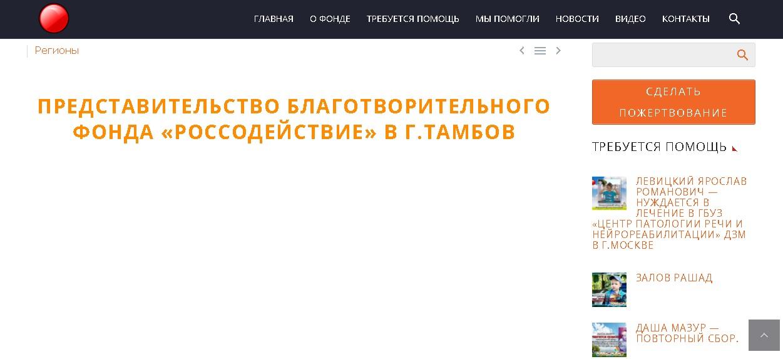 Олег Шарипков: «В пензенских автобусах мошенники в майках поверх летней одежды разводят на деньги»