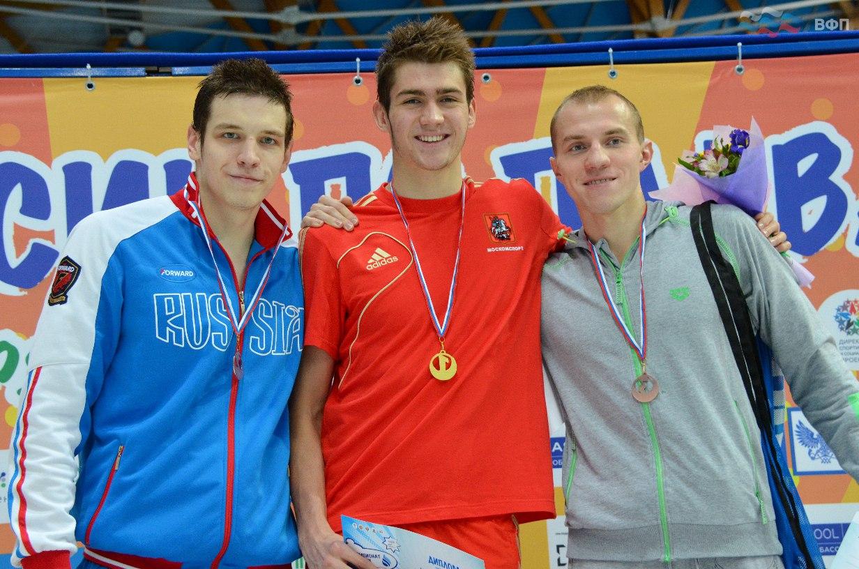 Пензенские пловцы завоевали три золотые медали начемпионате РФ  вКазани