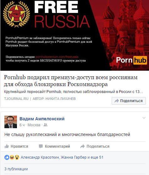 Блокирует проститутками с роскомнадзор сайты