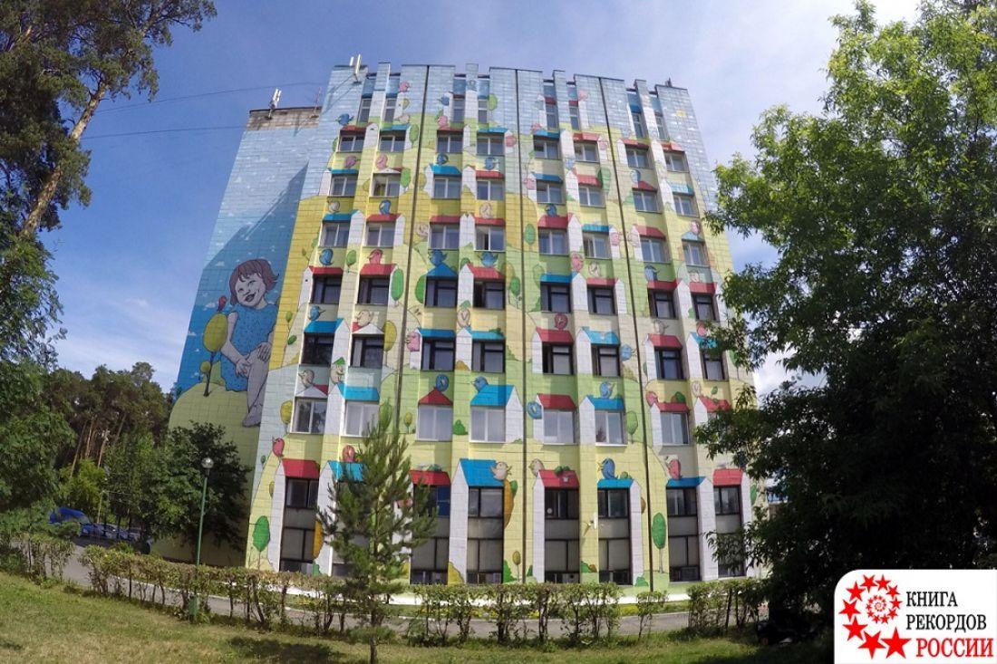 Огромное граффити пензенца вошло вКнигу рекордов РФ