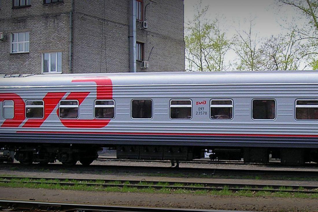 14-летняя пассажирка поезда Москва— Пенза стала жертвой домогательств