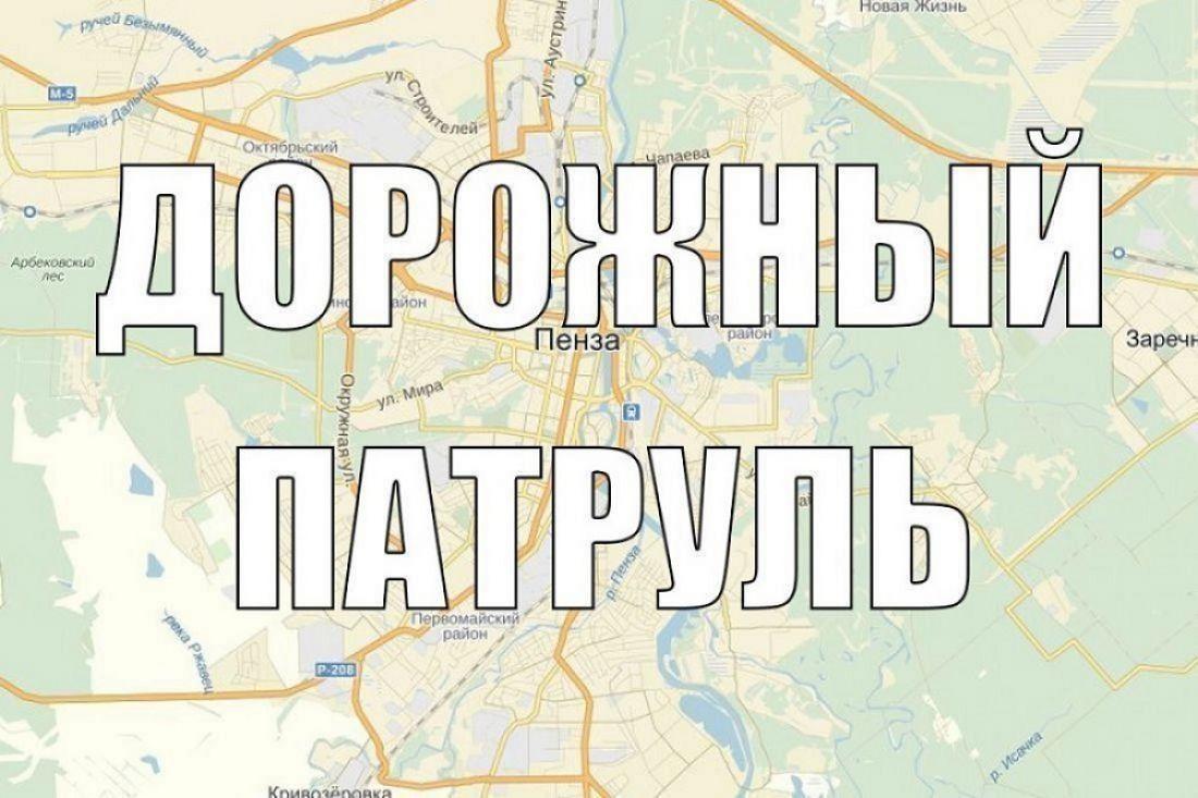 Бизнес онлайн деловые новости татарстана мусин