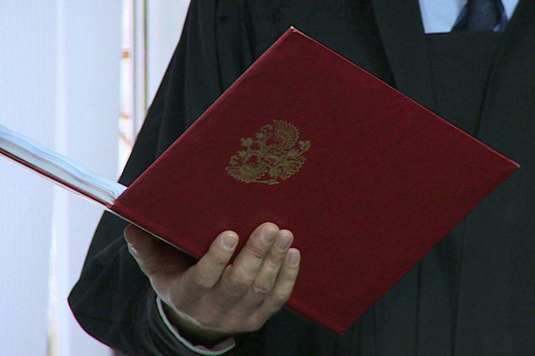 Верховный суд предложил уменьшить время провозглашения вердикта поуголовным делам