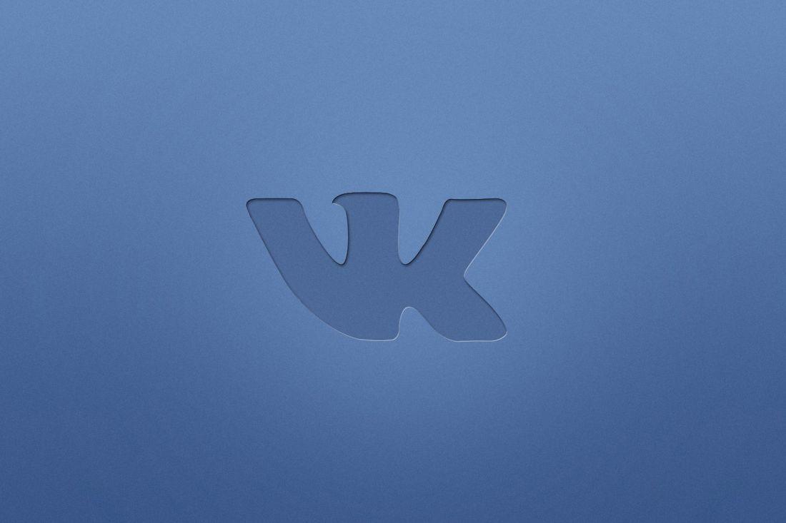 Уязвимость нового дизайна «ВКонтакте» дает возможность узнать все данные пользователей
