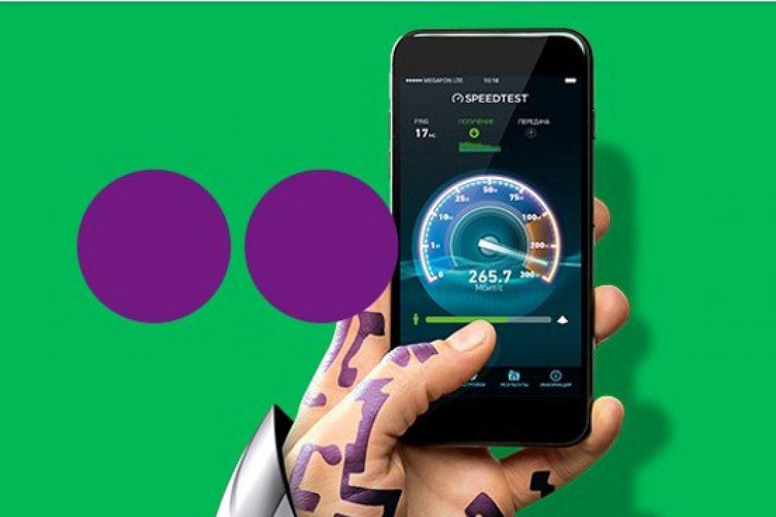 быстрый мобильный телефон оформить онлайн заявку на кредитную карту в банке русский стандарт