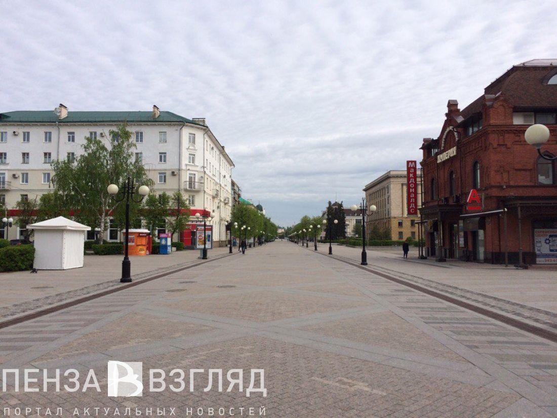 Пензенская область вошла вТоп-10 самых событийных регионов