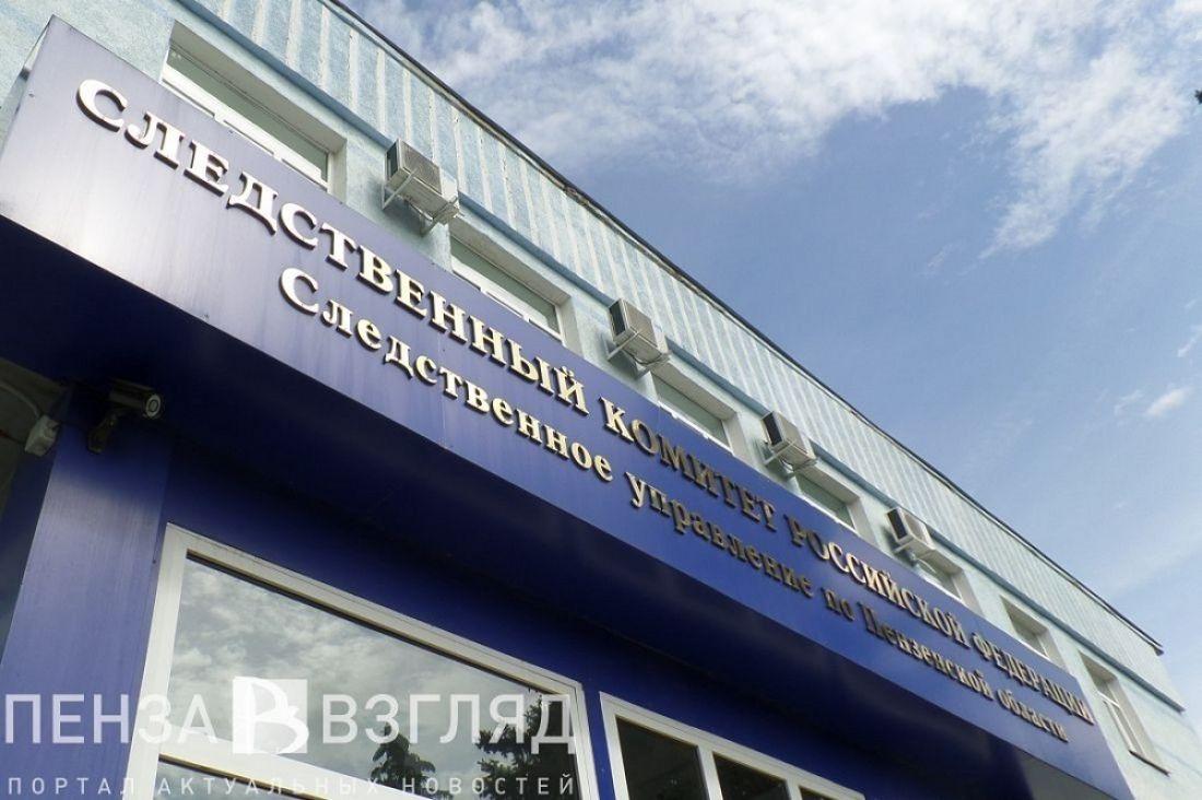 Подозреваемый визнасиловании пензячки схвачен через 9 лет вНовороссийске