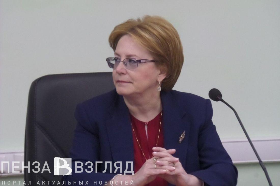 Скворцова отметила снижение наркомании в Российской Федерации