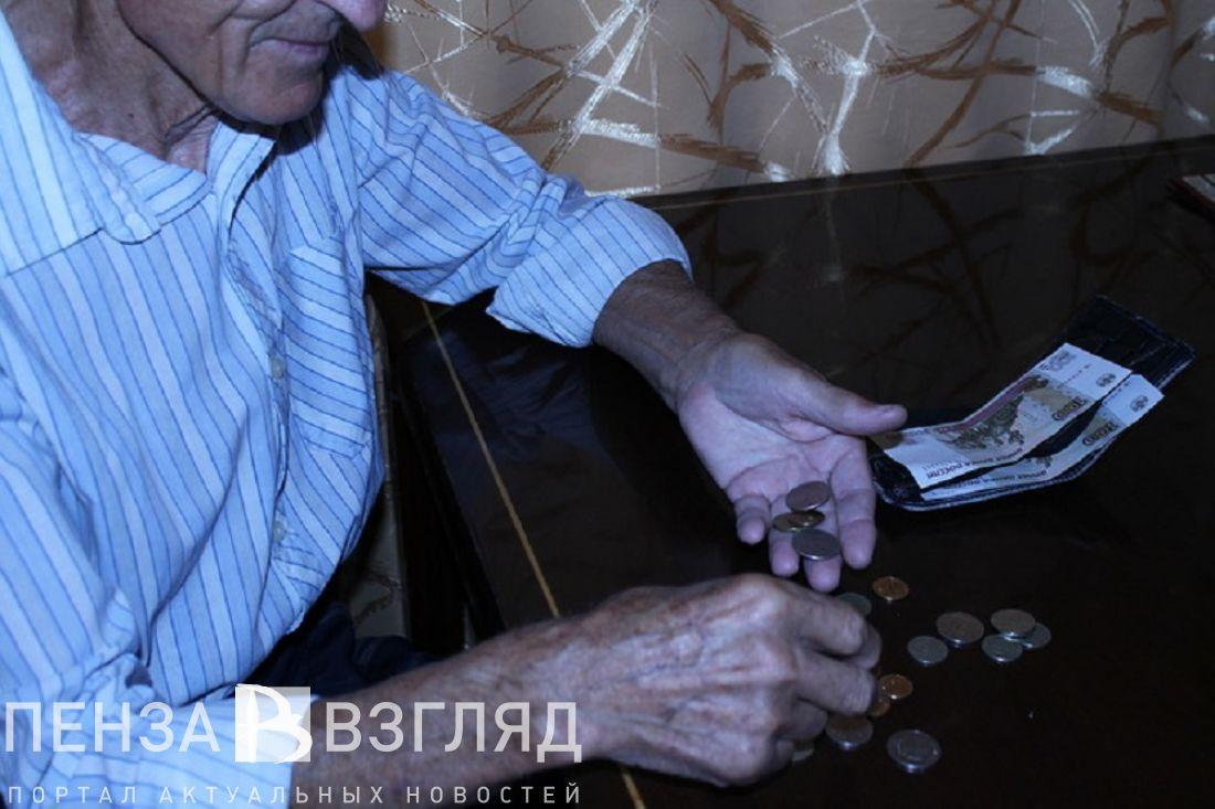Минэкономразвития занялось пенсиями работающих пожилых людей