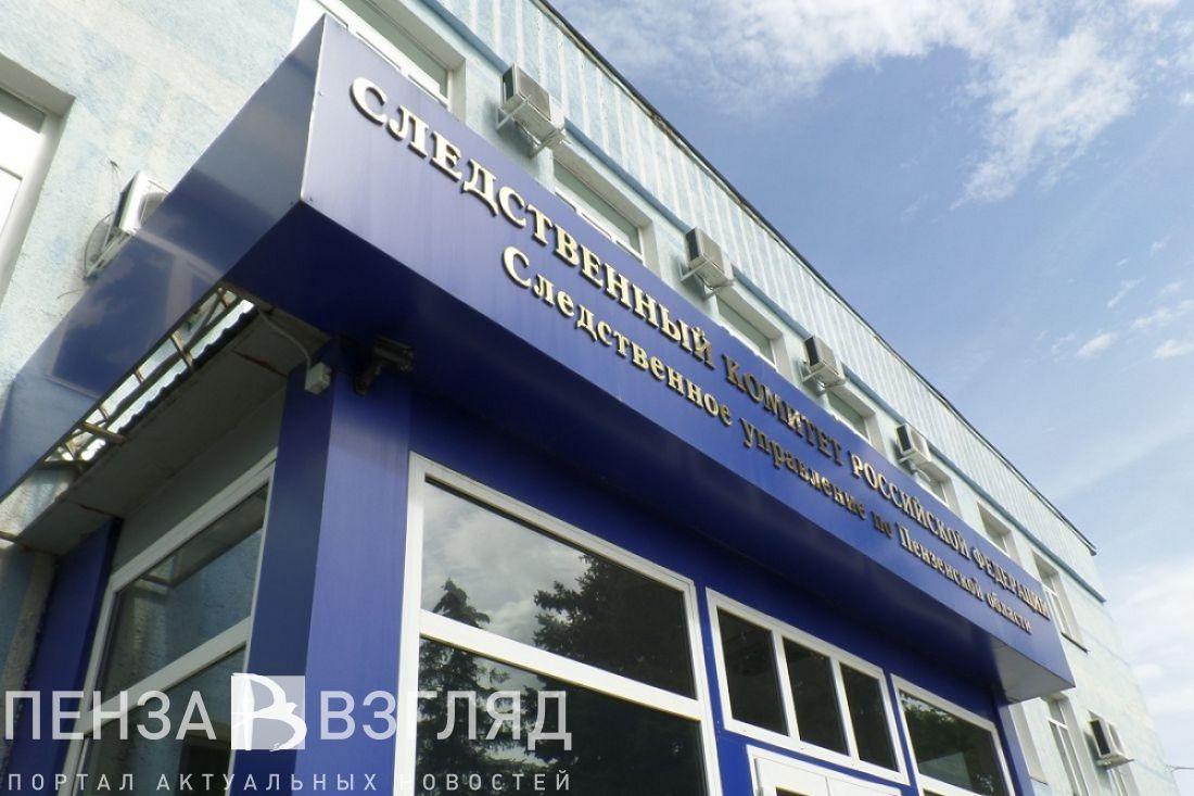ВПензе руководитель администрации поселка осуждена замошенничество
