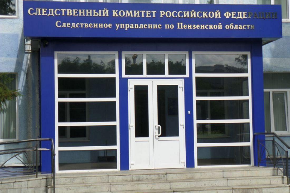 ВКамешкирском районе молодой мужчина схвачен поподозрению вубийстве отца