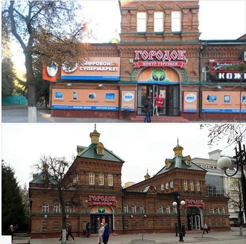 ВПензе содного изТЦ наулице Московской убрали рекламу
