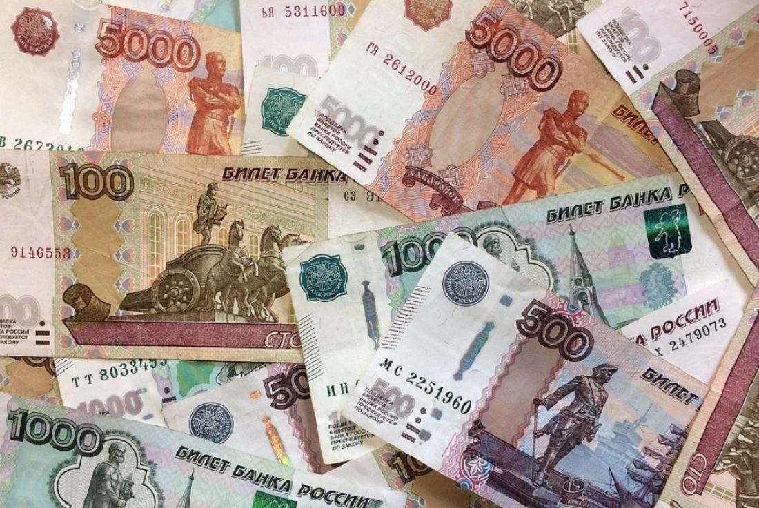 Взять кредит в банках пензы хочу взять кредит совкомбанке