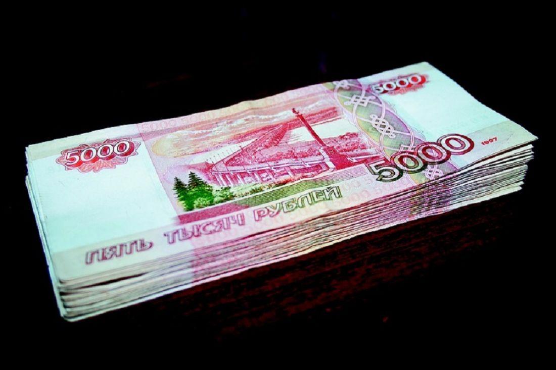 Доверенность на рефинансирование кредита образец