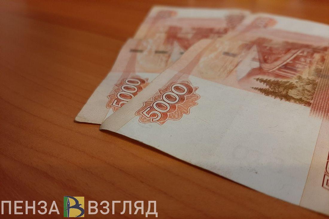 Пензячка, пытаясь забронировать номер в санатории, лишилась более 50 тысяч рублей