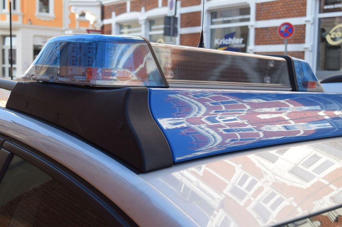 Пензенские полицейские раскрыли кражу алюминиевых радиаторов отопления