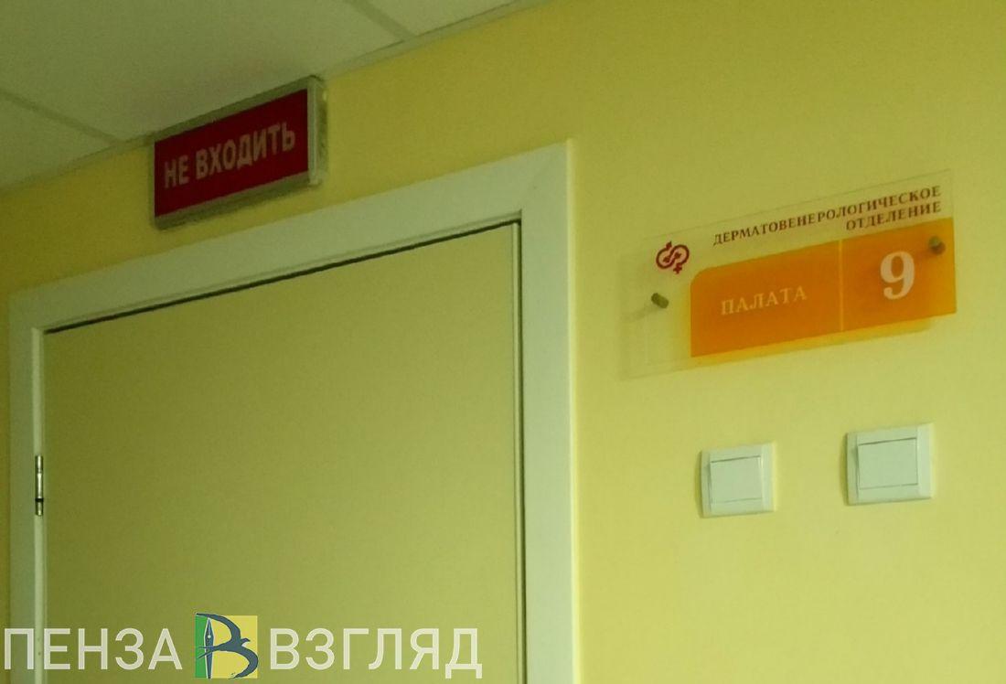 Итоговая статистика по коронавирусу в Пензенской области за 22 июля