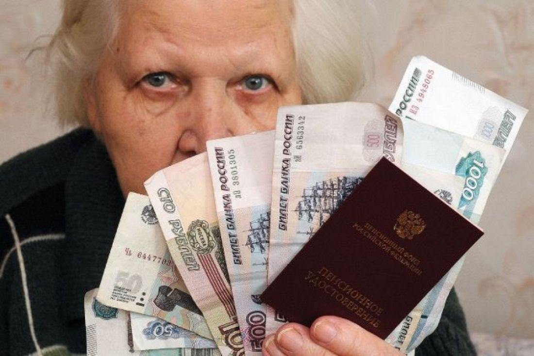 Вид трудовой пенсии в россии