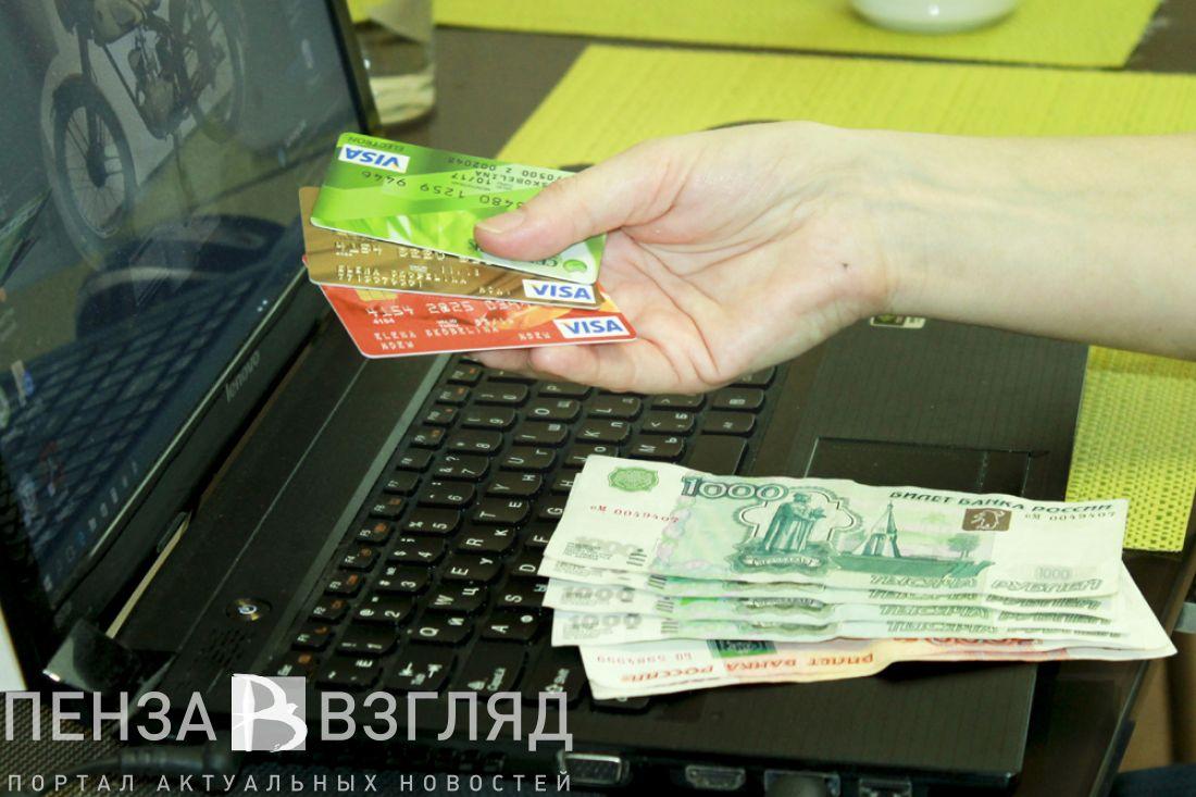 ВПензенской области женщина потеряла 265 тыс. руб. после звонка вSkype