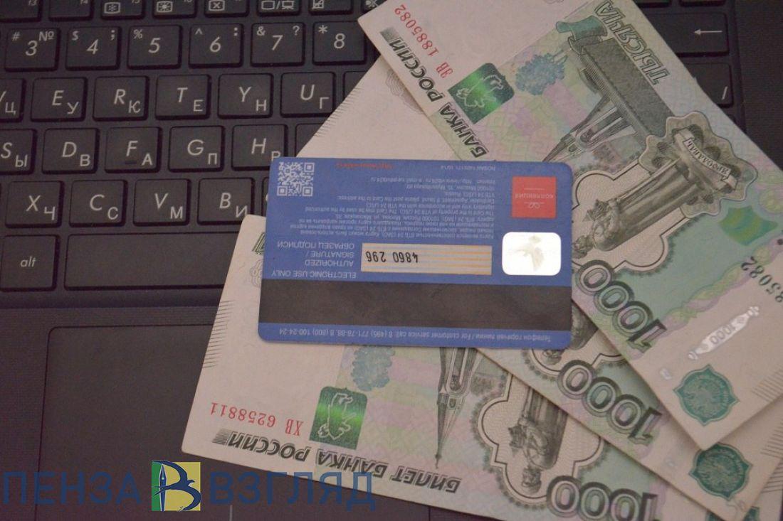 вест кредит ставрополь отзывы клиентов