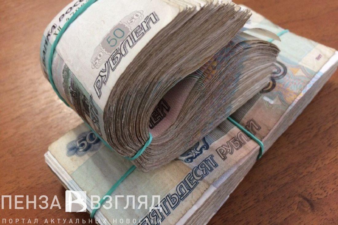 ВПензе работникам учреждения задолжали заработную плату на5,5 млн руб.