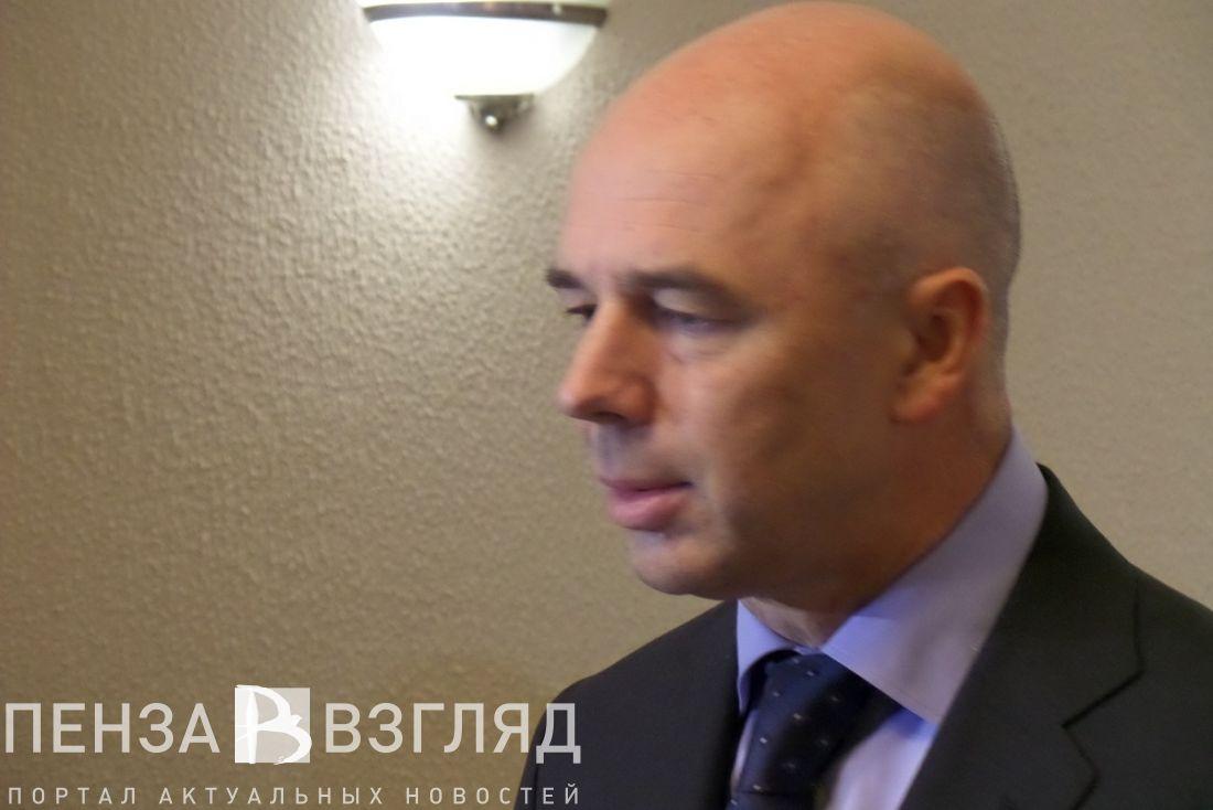 Министр Силуанов: Пензенской области окажет поддержку федеральный центр
