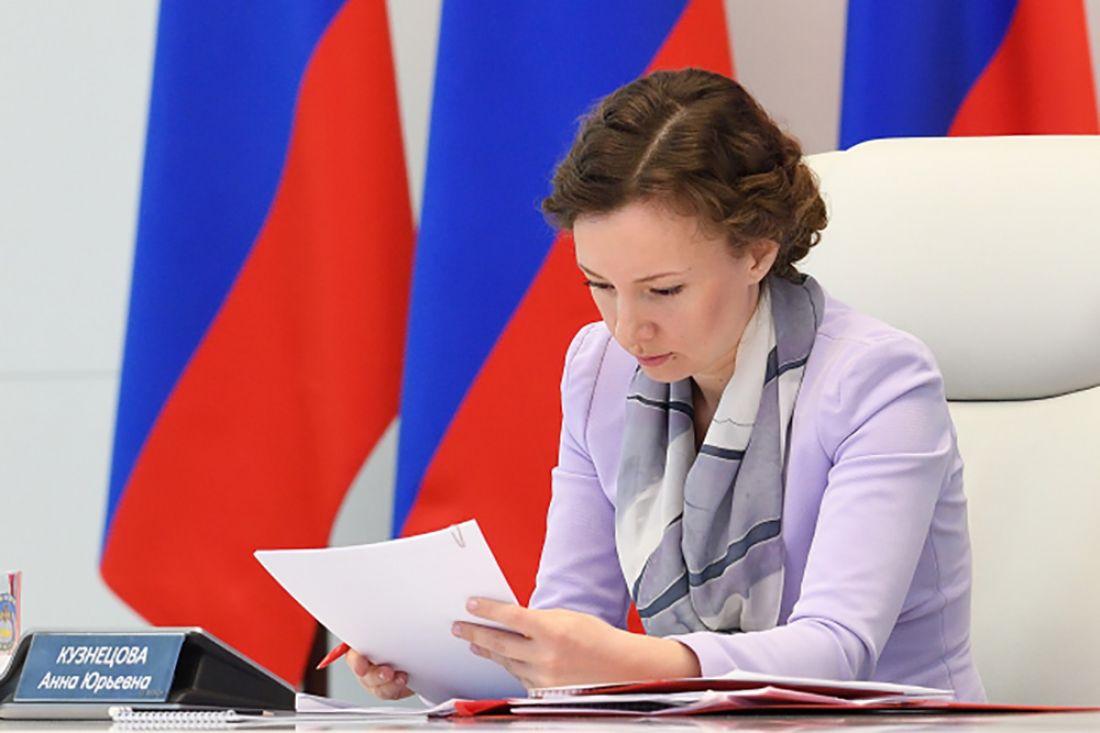 Анна Кузнецова призвала ограничить возможность общения педофилов сдетьми вглобальной web-сети