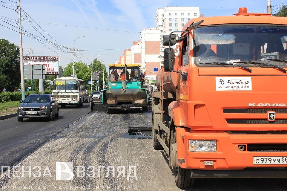 Дороги Пензенской области названы вчисле наилучших в Российской Федерации