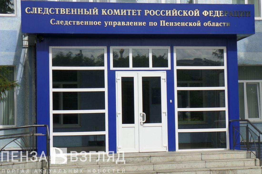 Жительница Сердобска зарезала своего экс-супруга
