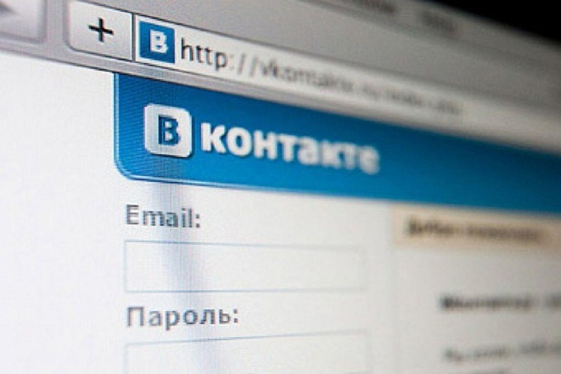 http://penzavzglyad.ru/images/uploads/367e2d4595f7ed4703ff0a607c885b65.jpg