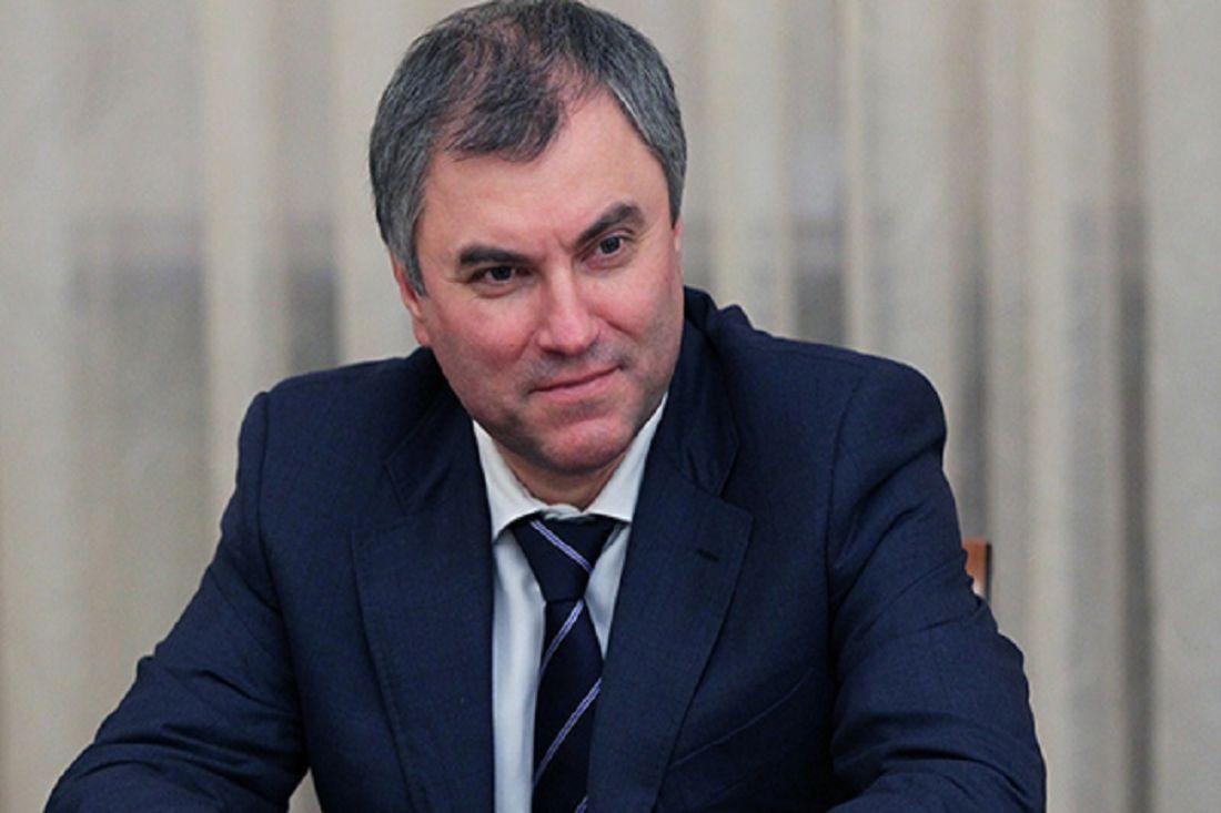 Пензенскую область срабочим визитом посетит Вячеслав Володин