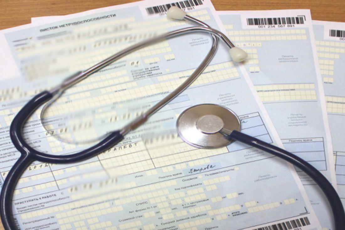 Суд вПензе подтвердил увольнение механика, загод взявшего 29 больничных