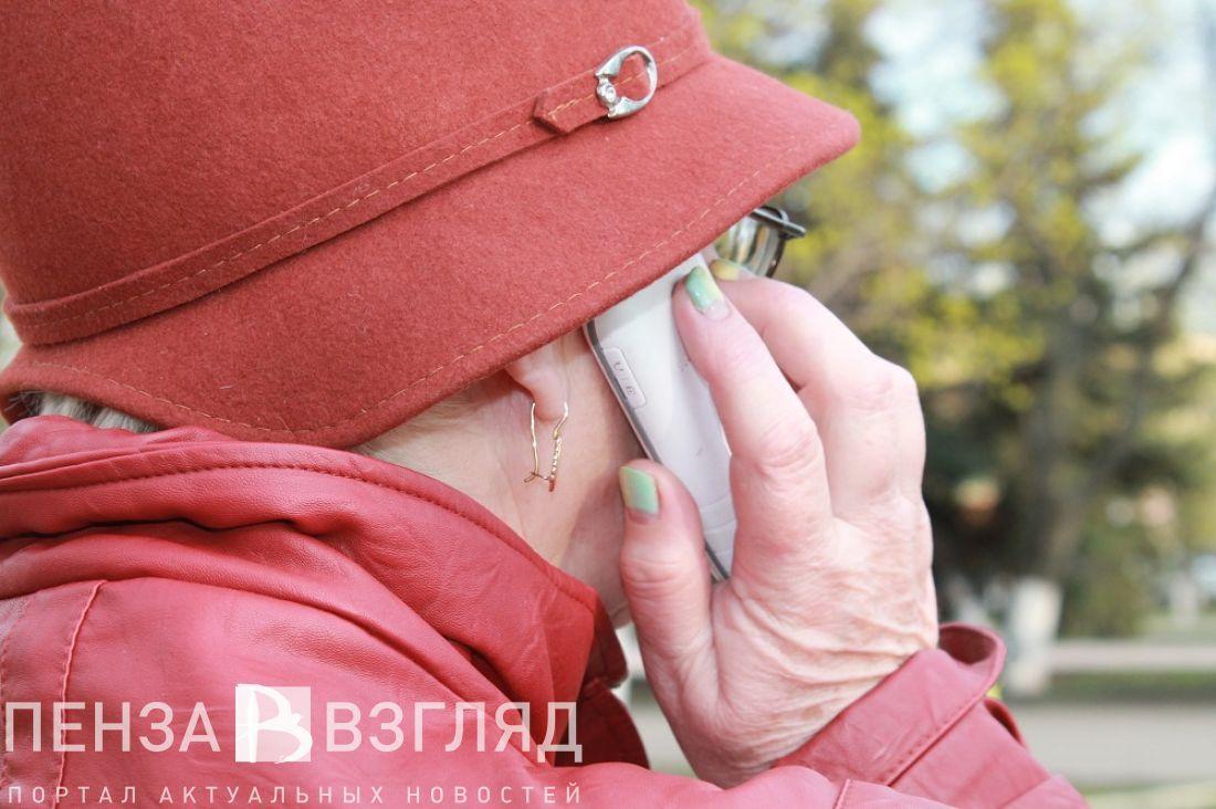 Пензенец обманул женщин изПскова, Кемерово иМурманска