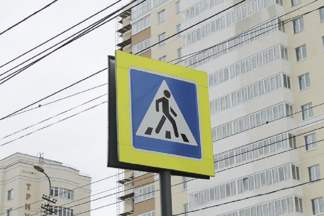 Инспекторы ГИБДД начали вПензе рейд «Пешеходный переход»