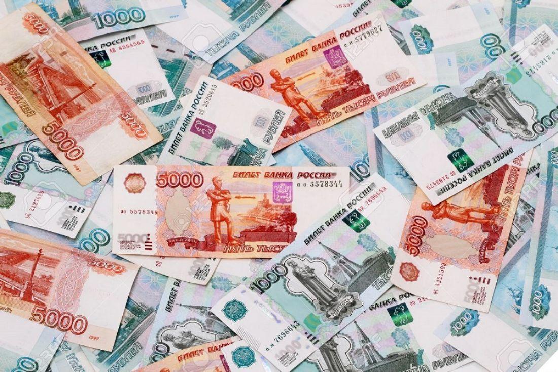 деньги под квартиру в день обращения москва