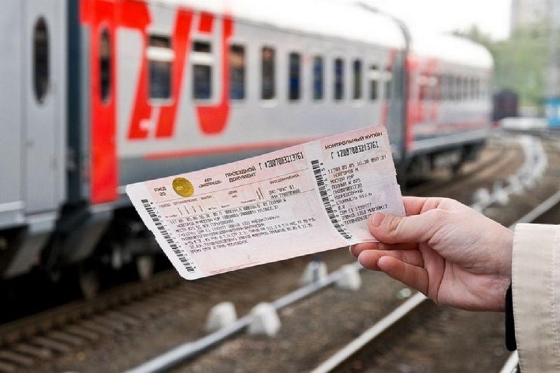 РЖД в этом году введут электронные очереди вкассы поездов дальнего следования