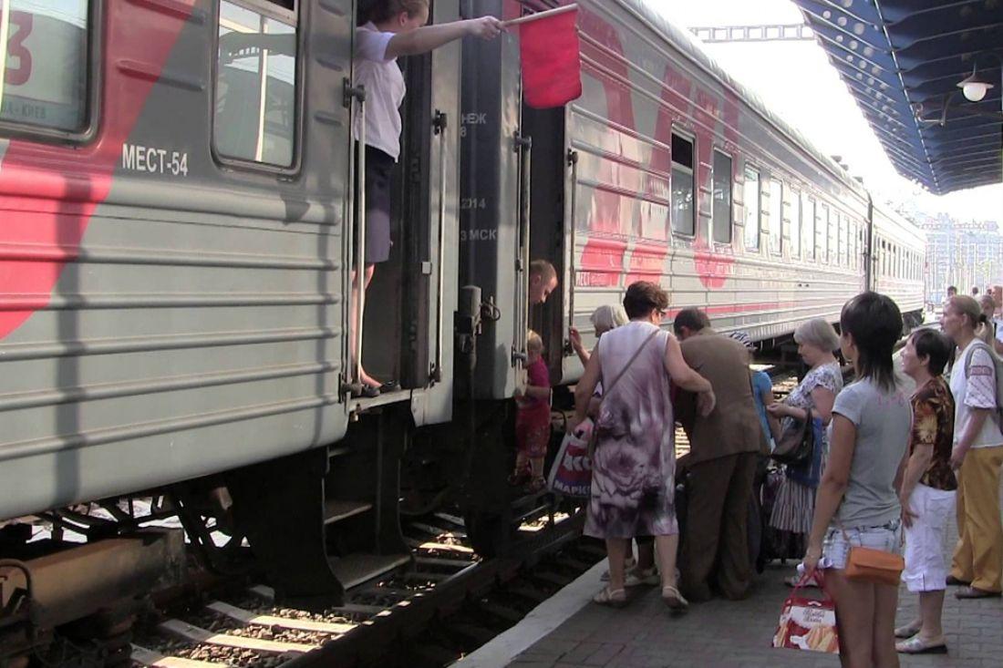 Сажают ли на поезд 383