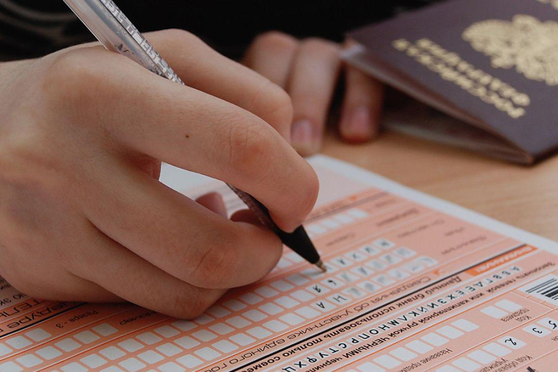 Суд не позволил выпускнице изПензенской области пересдать ЕГЭ порусскому языку