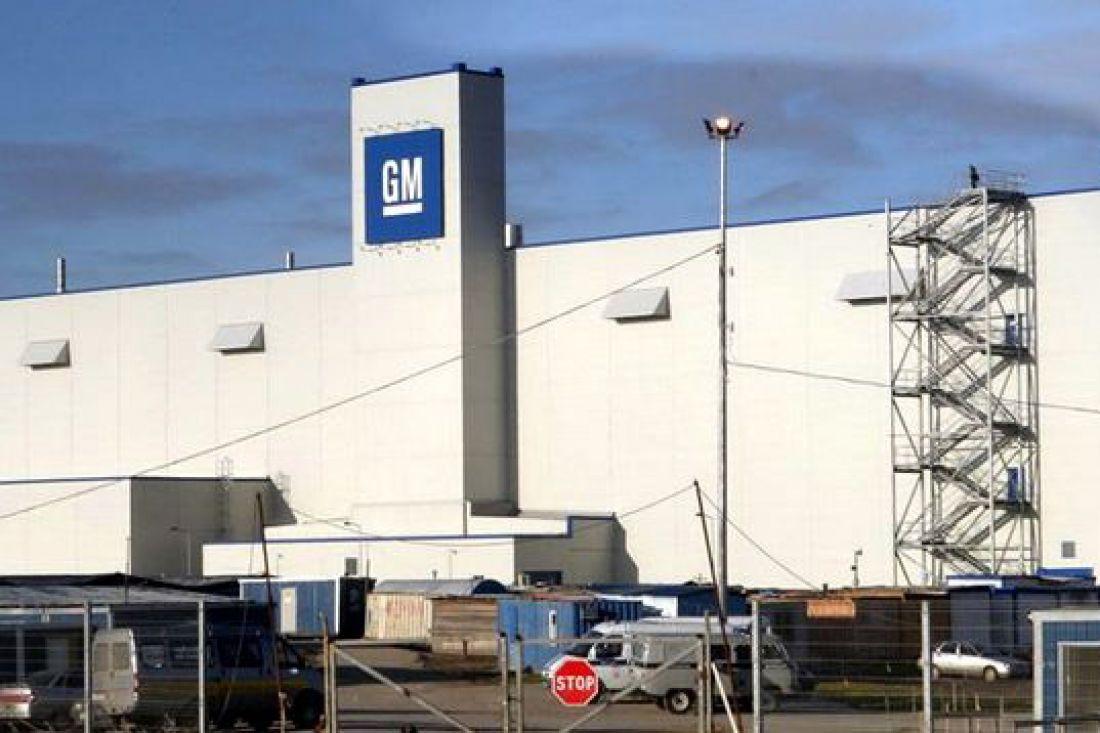 Максим Мейсин: Производство назаводеGM вПетербурге возобновится в предстоящем году