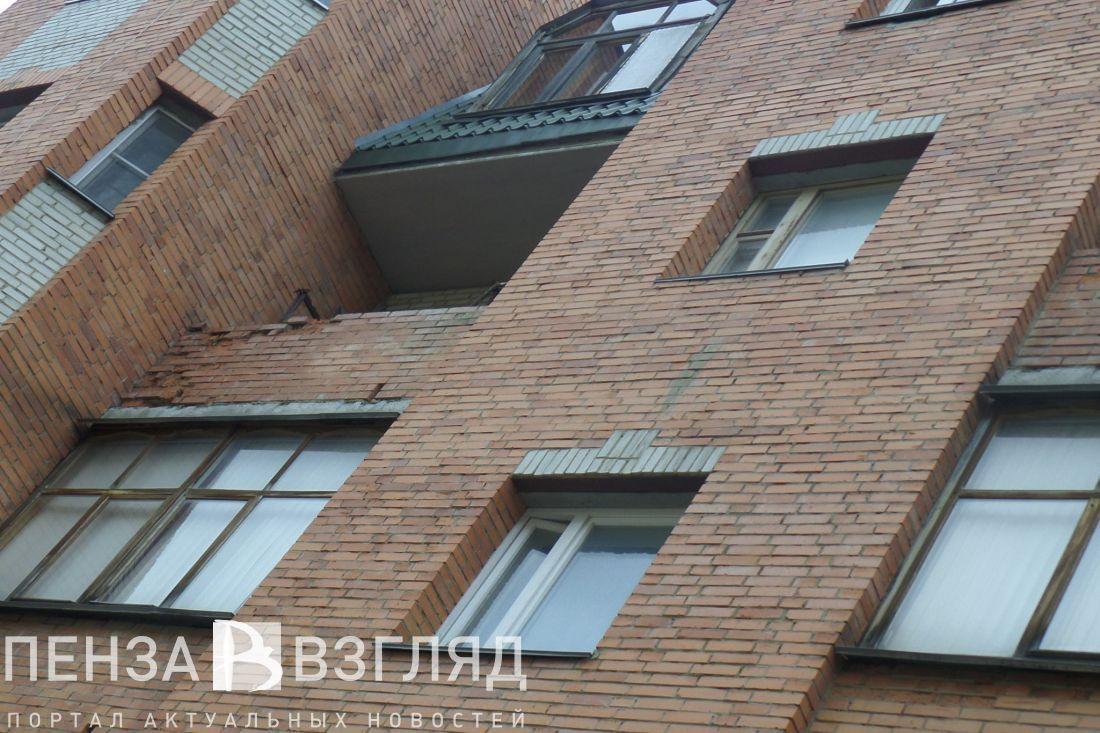 ВПензе сседьмого этажа выбросился мужчина