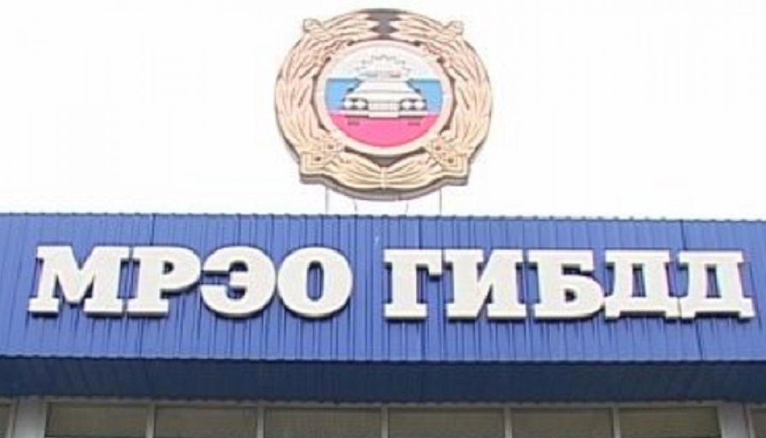 ВПензенской области приостановлена работа всех МРЭО