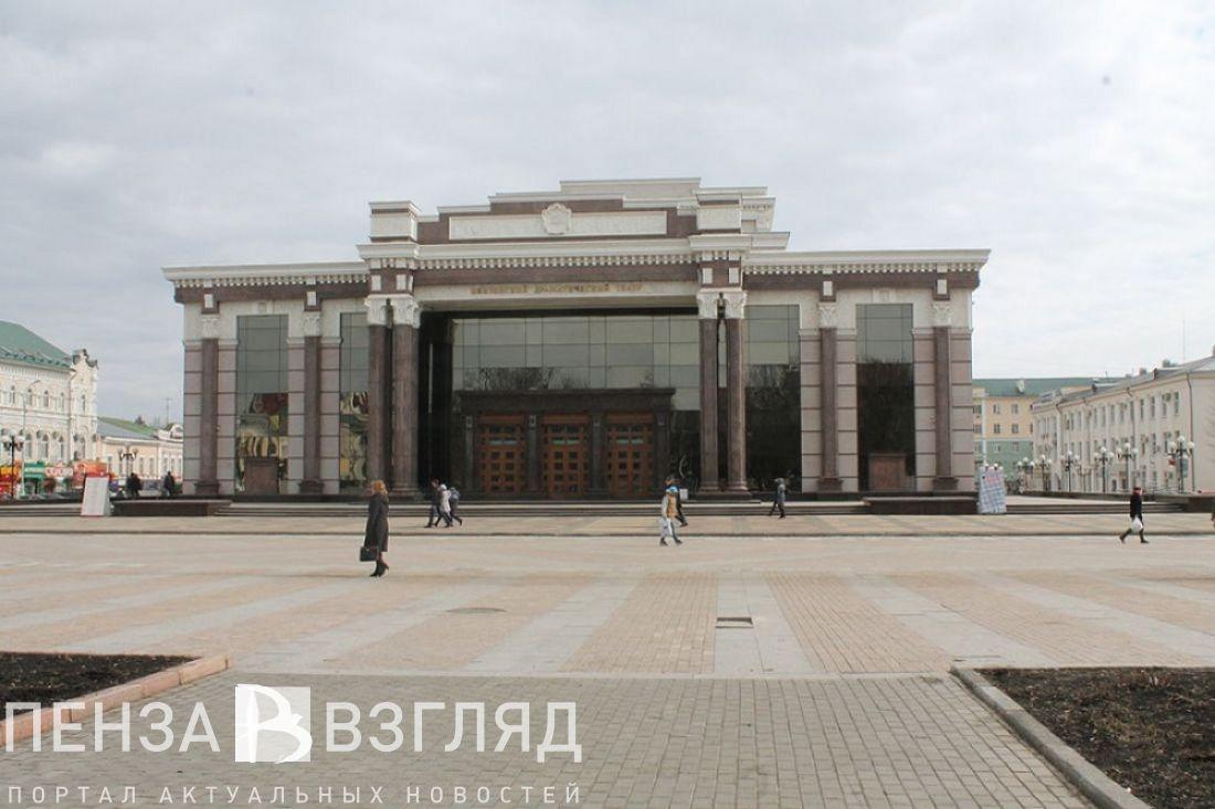 Вдрамтеатре Пензы весной воплотят три новых проекта