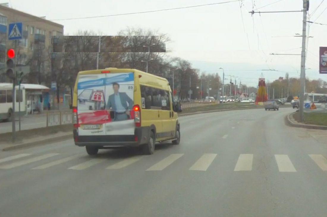 шерстяного термобелья пенза взгляд информагентство отзыв на водителей маршруток шерсти