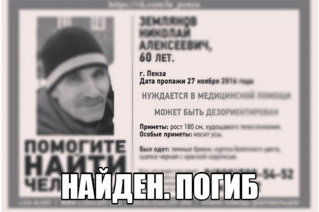 ВПензе вАрбековском лесу отыскали труп мужчины