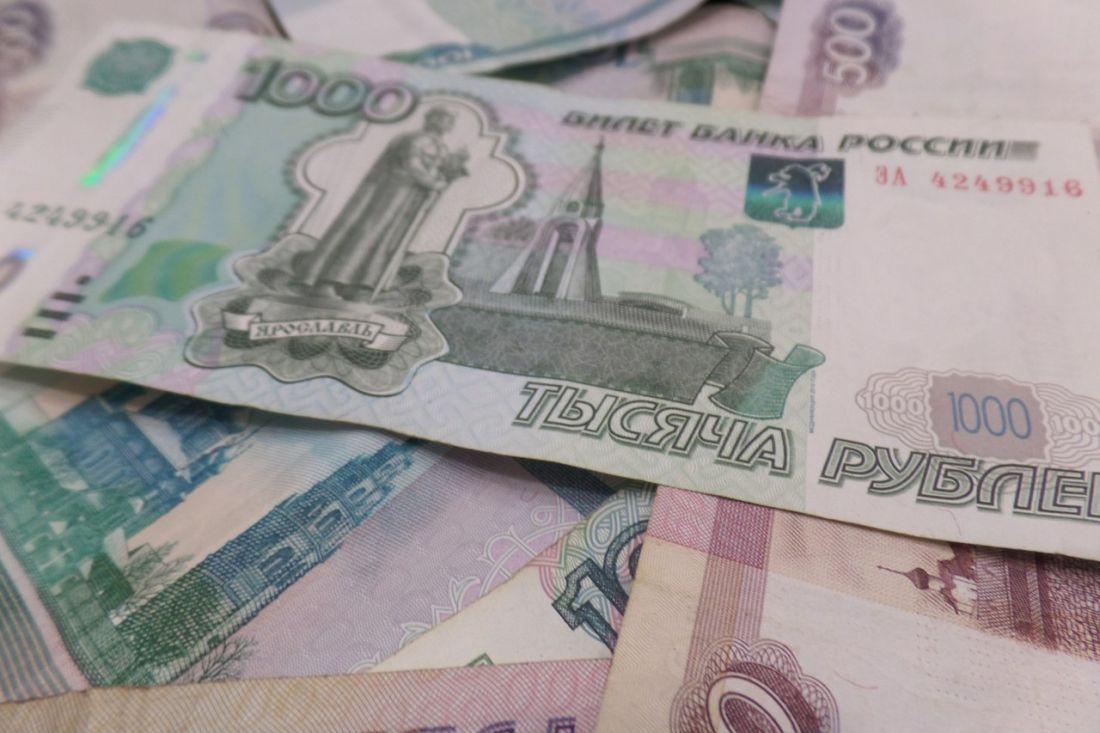 Начальники Пензы заработали втечении следующего года неменее чем подва млн. руб.