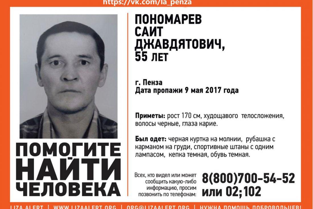 Пензенские волонтеры начали искать дезориентированного жителя станции Леонидовка