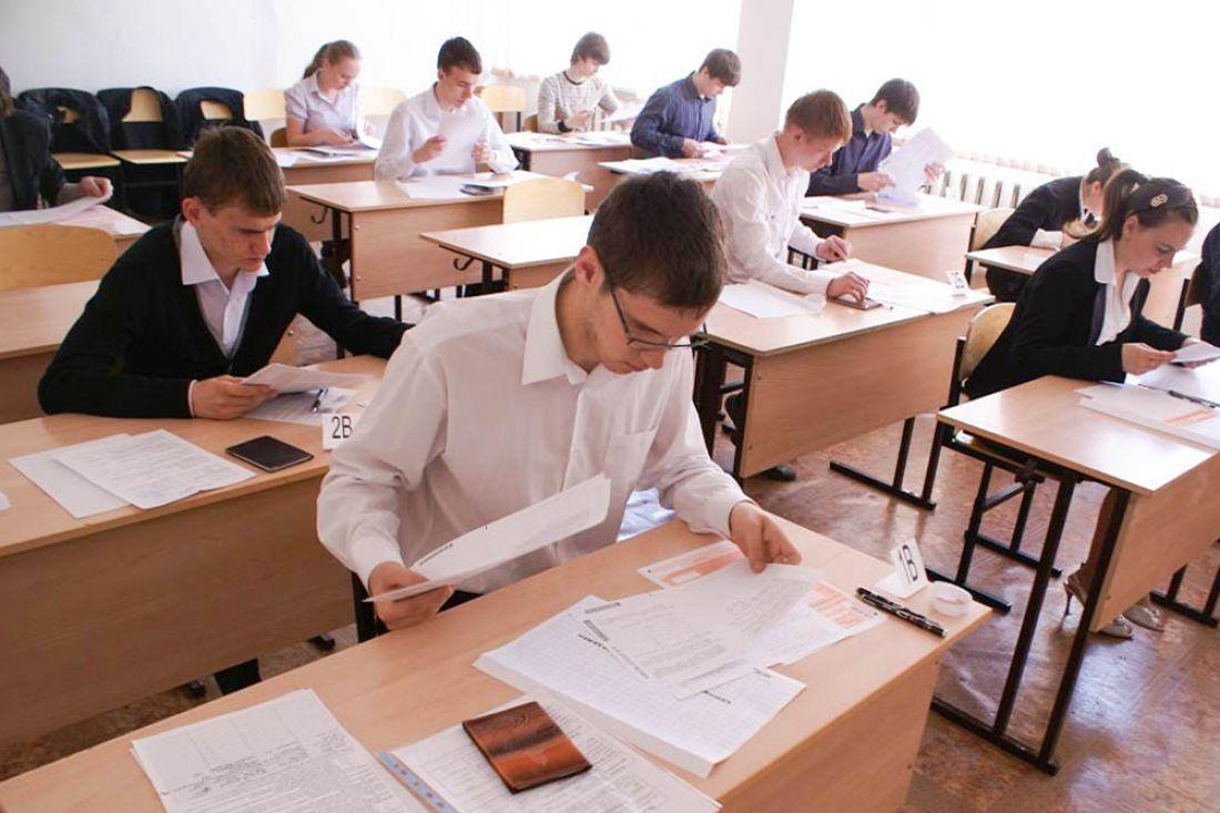 Результаты цельного госэкзамена порусскому языку оказались лучше прошлогодних