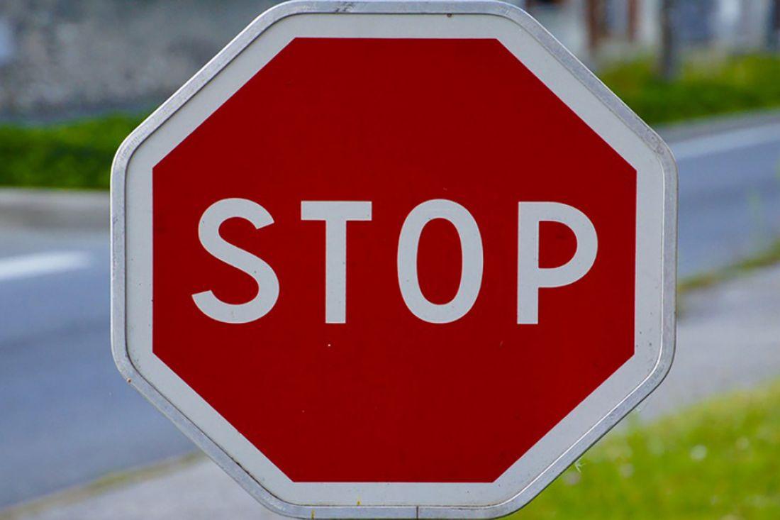 ВПензенской области пропали 8 уличных знаков и6 стоек