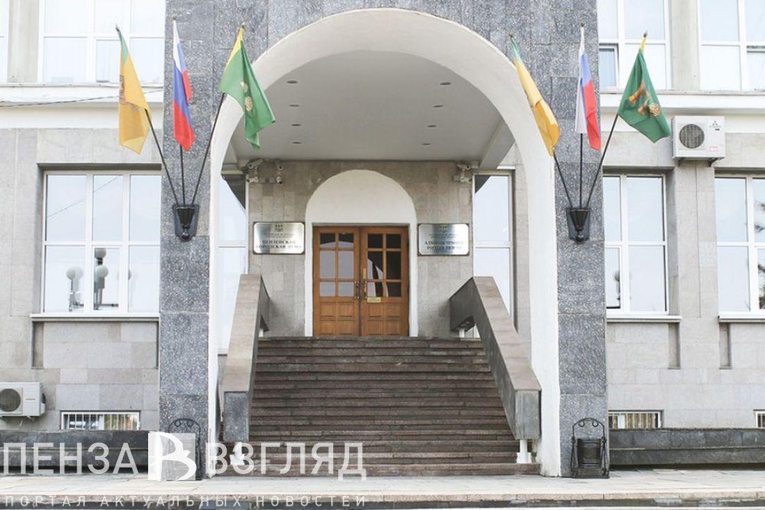 ВПензе возбудили уголовное дело вотношении зампреда Гордумы