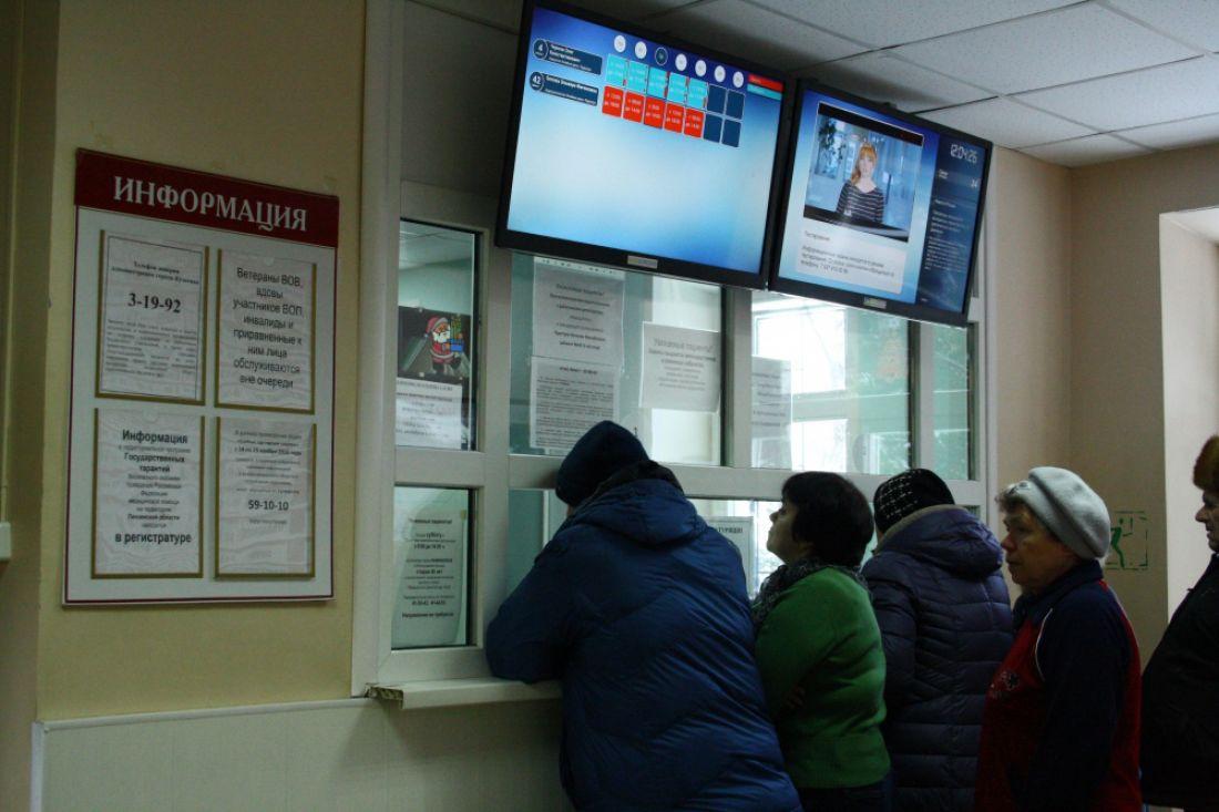 Ограничительные мероприятия впензенских клиниках отменят с28февраля